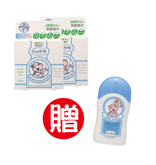 【2盒贈爽膚乳液40ml】德國【Baan 貝恩】嬰兒防蚊貼片(25入) 1入/2入