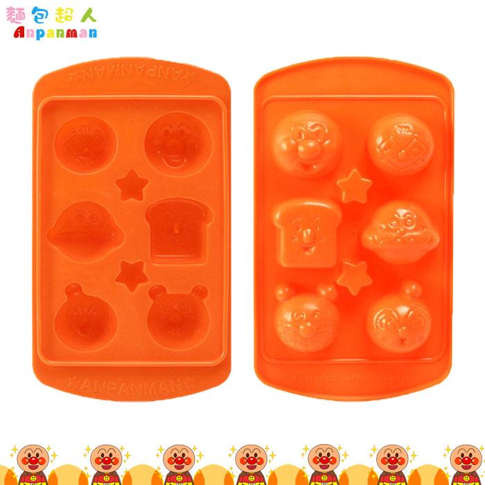 大田倉 日本進口正版麵包超人 模具 製冰盒 製冰模 製冰器 模具 布丁 果凍 巧克力 017079