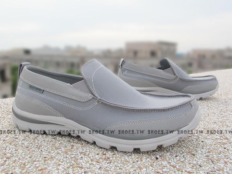《降價58折》 Shoestw【64481GRY】SKECHERS 健走鞋 SUPERIOR 彈力網布 灰色 男款