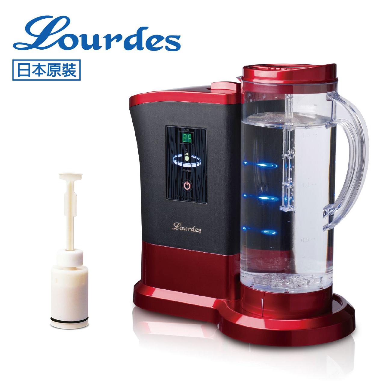 【淨水生活】日本Lourdes 羅德氫騎兵負氫水(高濃度水素水生成器) 加贈濾心1支 日本原裝進口 - 紅酒紅