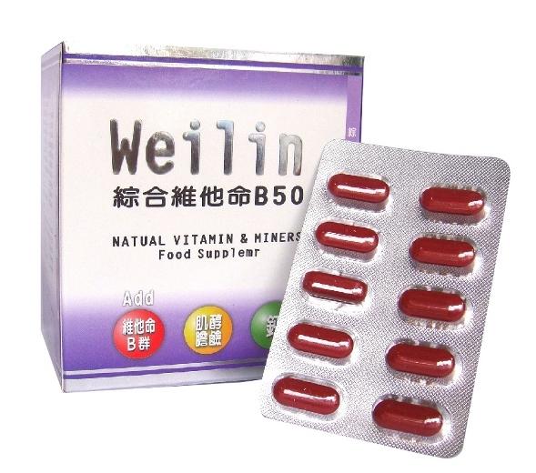 【8折下殺】唯益寧 綜合維他命B50 高單位 90錠 亞米貝比 DHC 萊萃美 克補 康富久久