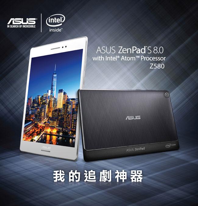 ASUS ZenPad   Z580CA  8吋四核平板電腦 黑 白 兩色Atom 3580 2.3GHz/4G/128G+128G/Android5.0/一年本保