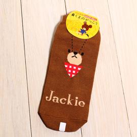 Bear School 小熊學校 日版 - 棕色Jackie熊棉襪「缺貨待補貨」