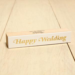 「Kodomo小孩牌」單顆小印章-典雅快樂婚禮「新品」