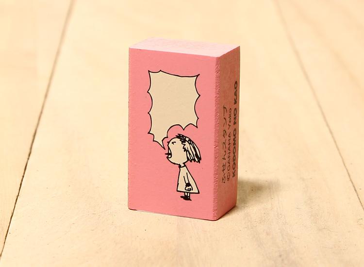 「kodomo小孩牌」纸签印章-012小女孩生气了