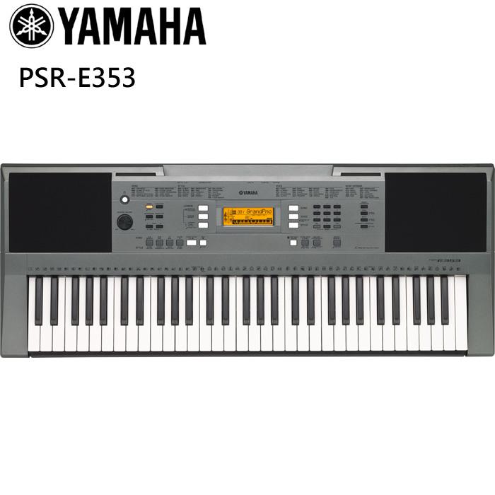 【非凡樂器】YAMAHA PSR-E353 最新款電子琴/573種高品質音色/全新上市公司貨保固/12項好禮全送