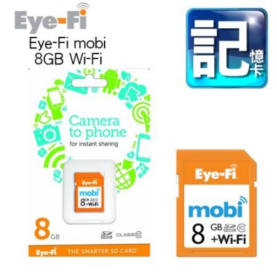 "Eye-Fi Mobi 8G WiFi SDHC 無線記憶卡 Class10 富堃公司貨""正經800"""