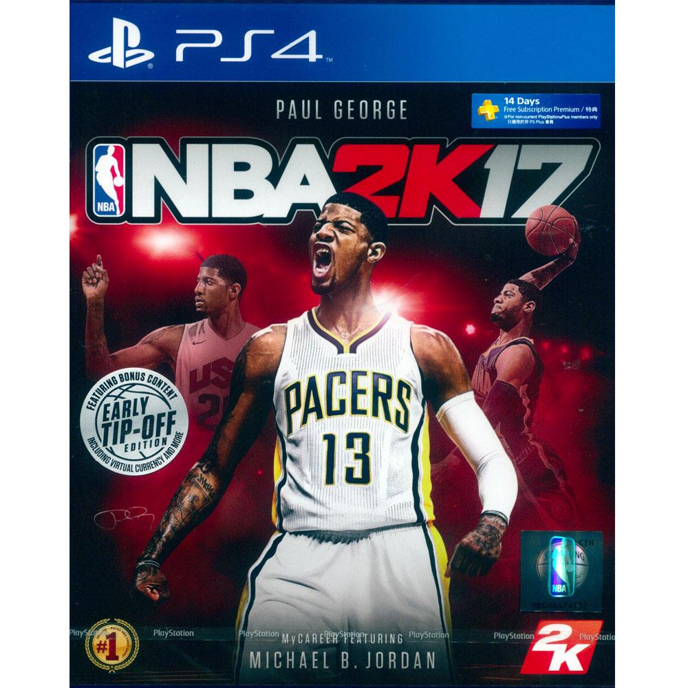 PS4 勁爆美國職籃 2K17 中英文亞版  NBA 2K17