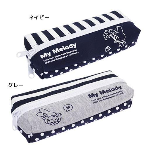 『日本代購品』三麗鷗 愛心美樂蒂MELODY雙開條紋圓點筆袋收納袋