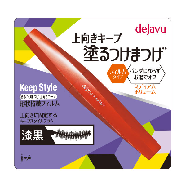 50%OFF【Q010017CM】 Dejavu-凝睫捲翹 進化睫毛膏-7.2g