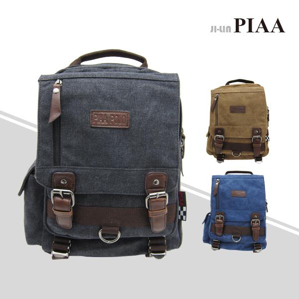 83-8596《PIAA 皮亞》韓式作風單肩背包 (三色)