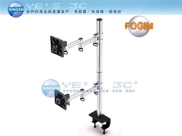 「YEs 3C」FOGIM 夾桌懸臂式雙液晶螢幕支架-終身保固(TKLA-6032C3)  免運