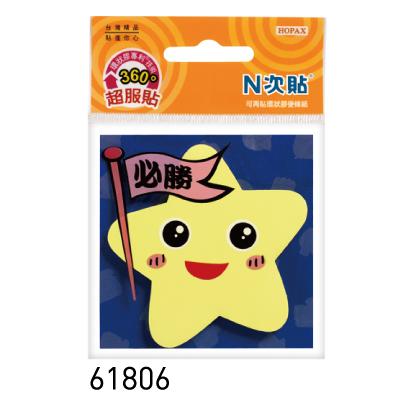 【N次貼 便條紙】N次貼 61806環狀膠可再貼便條紙-星星