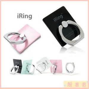 【鐵樂瘋3C 】(展翔)  ● iRing 站立環 指環貼 不挑色 顏色隨機出貨
