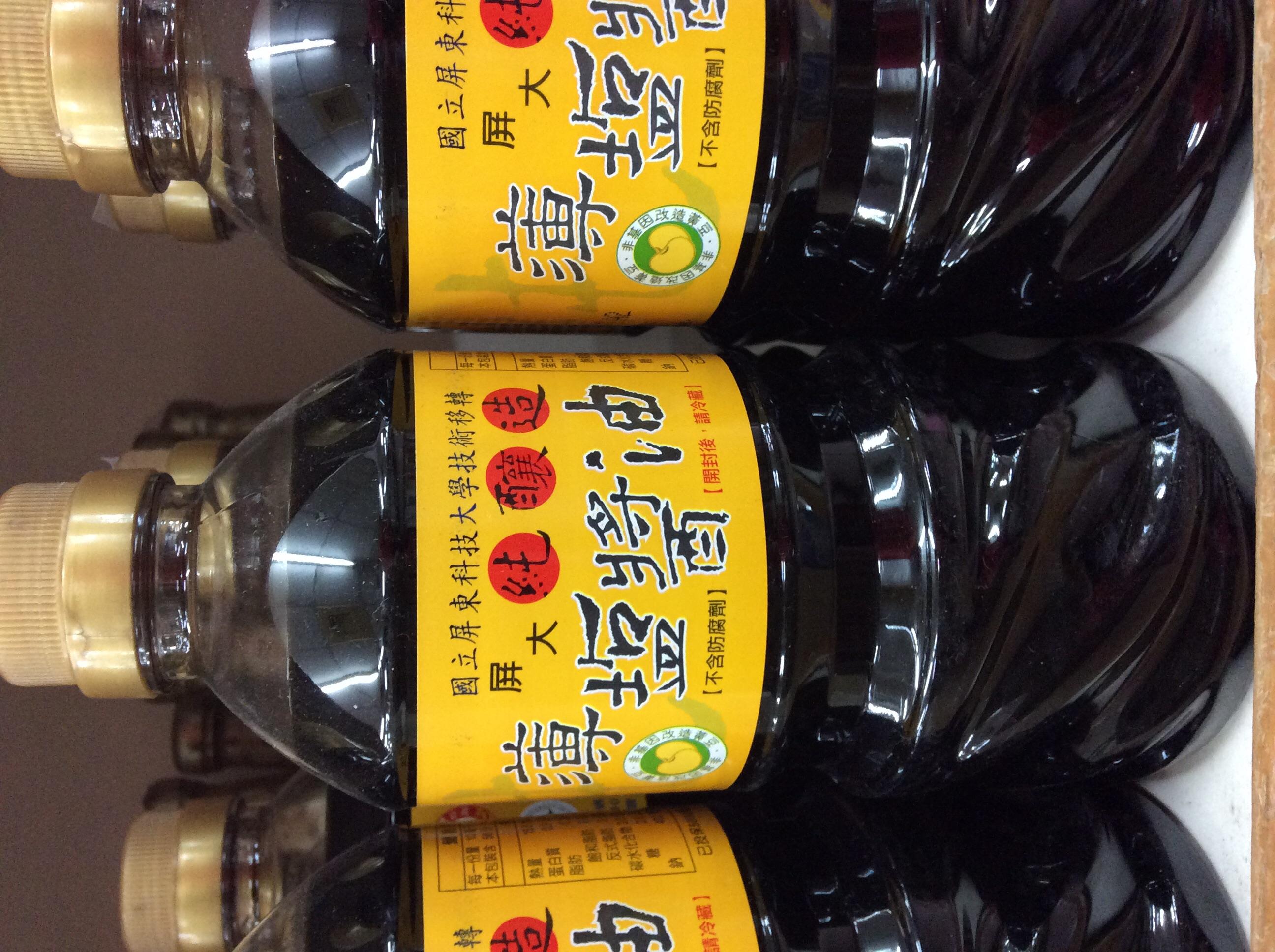 [勝義行]屏科大薄鹽醬油 660G