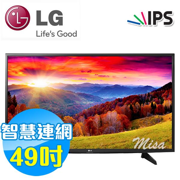 LG樂金 49吋 FullHD Smart 液晶電視 49LH5700