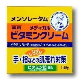 ◎LY愛雅日貨代購◎ 日本代購 曼秀雷敦 小護士 肌荒對策 維他潤澤護手霜 145g