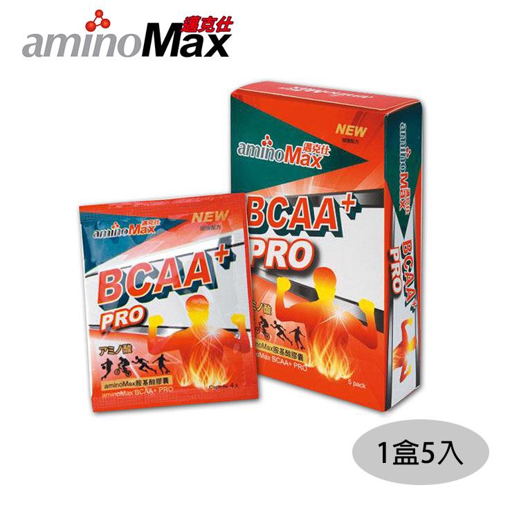 BCAA+ 邁克仕膠囊PRO A043 (1盒5入) / 城市綠洲 (HIRO's、aminoMax、運動、胺基酸)