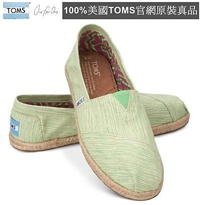 【Cadiz】美國正品 TOMS 檸檬綠斜紋編織亞麻底休閒鞋 [Lime Space-Dyed Women's Classics/ 代購/ 現貨]