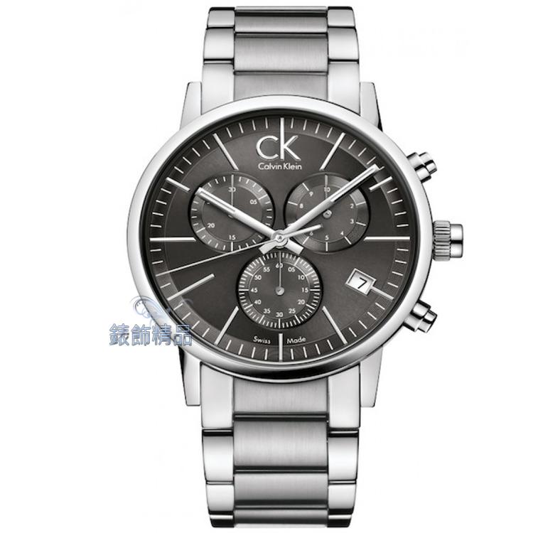 【錶飾精品】CK手錶 經典時尚都會型男 三眼計時 日期 鐵灰面鋼帶男錶 K7627161 全新原廠正品 情人生日禮品