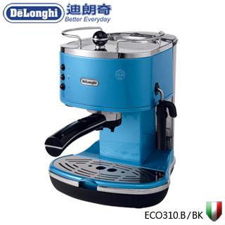 DELonghi 迪朗奇 Icona系列義式濃縮咖啡機 ECO310(藍色)