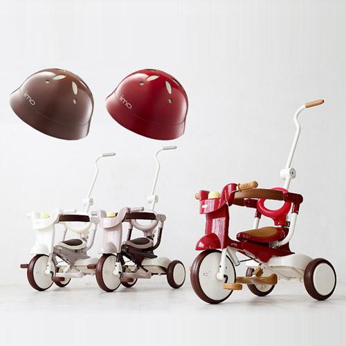 ★衛立兒生活館★日本iimo #02【升級款】兒童三輪車(折疊款)+兒童安全帽