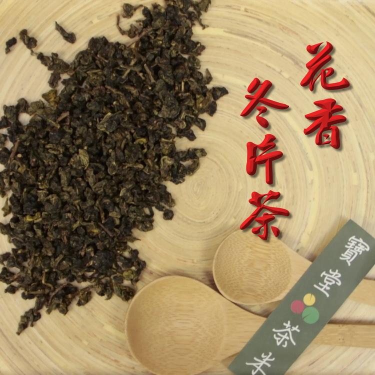 【台灣特色茶品】~花香味~四季春茶 冬片茶 150g禮盒