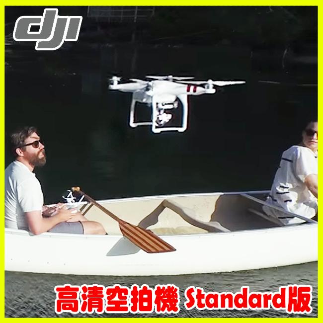 先創公司貨 大疆 DJI P3S Phantom 3 高清空拍機 Standard 2.7K 飛翔精靈三代 遙控直升飛機