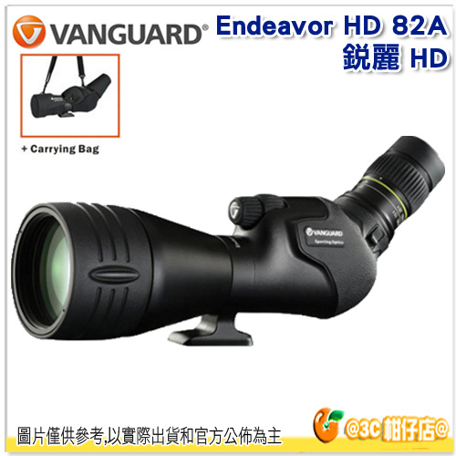 VANGUARD 精嘉 Endeavor HD 82A 銳麗 HD 公司貨 單筒 望遠鏡 放大率 20-60 物鏡直徑 82 多層鍍膜 1810g