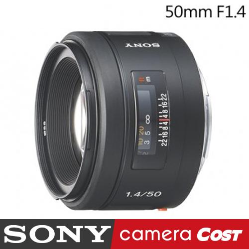 ★倉庫挖寶 爆殺出清★ SONY 50mm F1.4 SAL50F14 大光圈 定焦鏡頭 公司貨 a轉接環