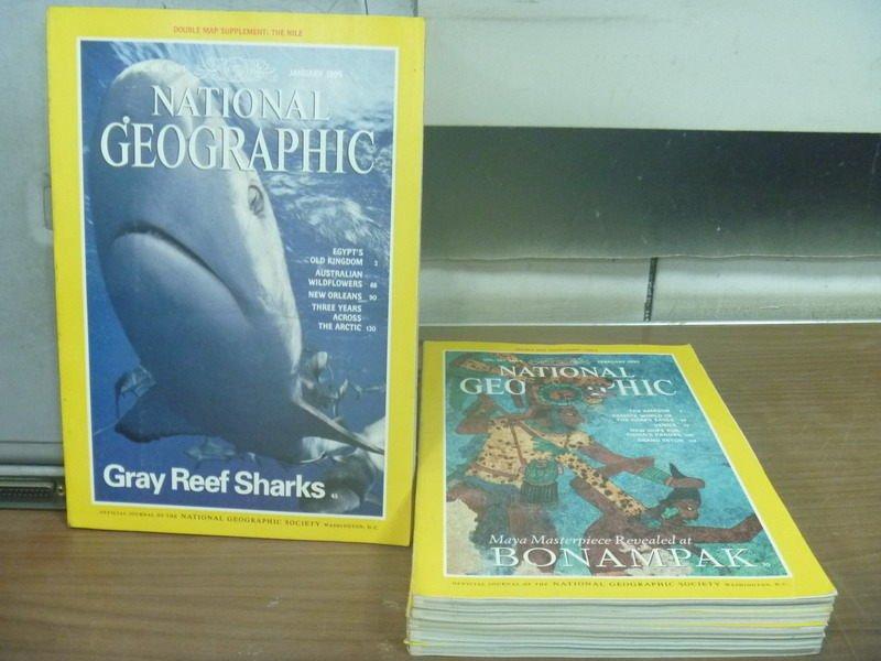 【書寶二手書T6/雜誌期刊_ZEE】國家地理雜誌_1995/1~6月合售_Gray Reef Sharks等_英文