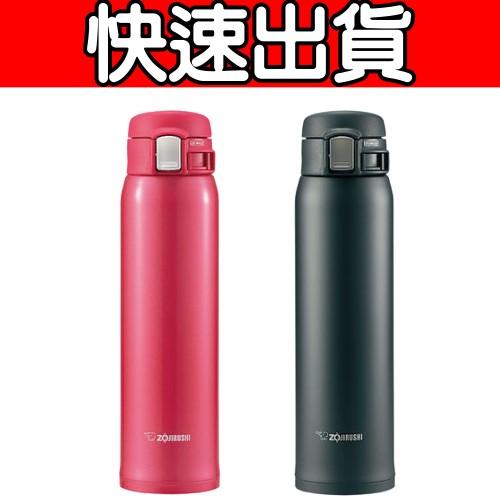 象印【SM-SA60】600ml OneTouch 不鏽鋼真空保溫杯 【小蔡電器】