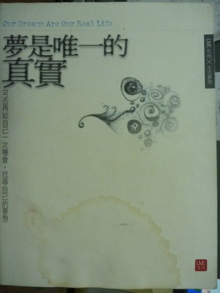 【書寶二手書T6/語言學習_PBZ】夢是唯一的真實_鄭俊琪_有CD