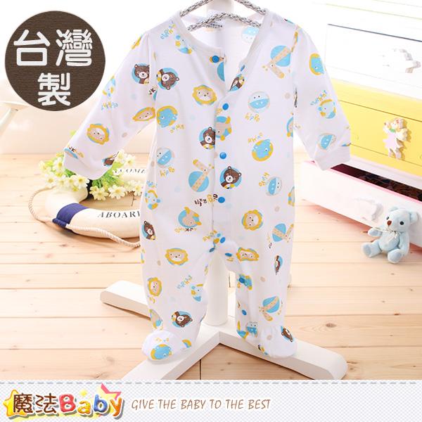包屁衣 台灣製薄長袖包腳連身衣 魔法Baby~k60080
