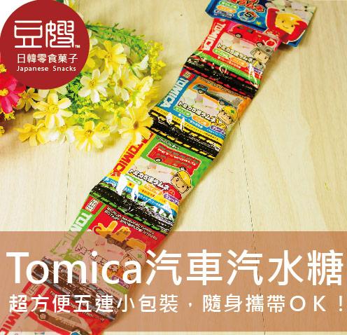 【豆嫂】日本零食 Tomica 汽車五連汽水涼糖