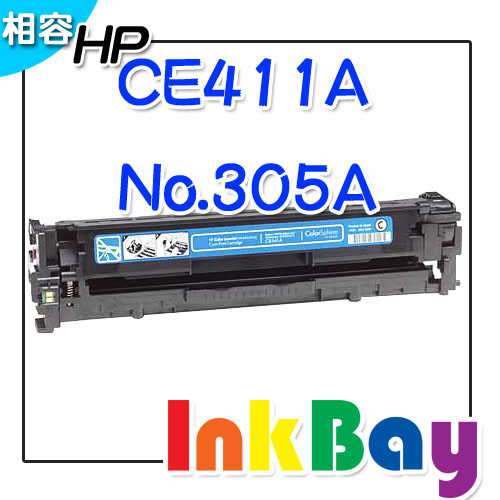 HP CE411A  藍色 相容碳粉匣 /適用機型:HP M451dn/ M451nw/ M475dn