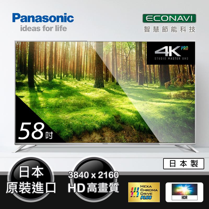 【Panasonic國際牌】58吋 4K UHD LED液晶電視/TH-58DX700W