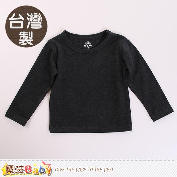 兒童發熱衣 台灣製保暖發熱內衣 魔法Baby~k60189