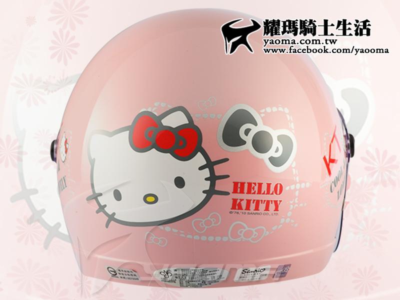 KK安全帽 兒童帽|我愛Kitty 凱蒂貓 Hello kitty 粉紅 【正版授權】童帽 857『耀瑪騎士機車部品』