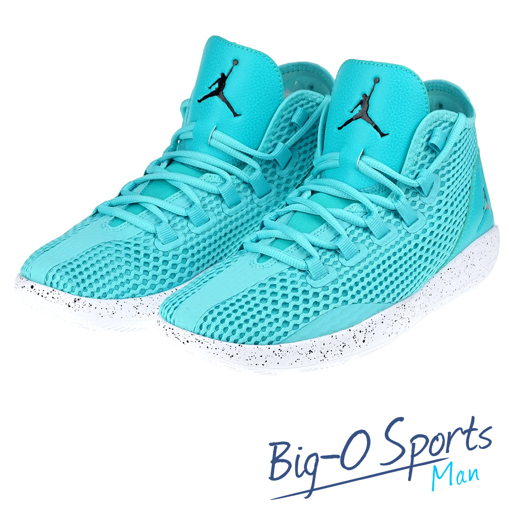NIKE 耐吉 JORDAN REVEAL  籃球鞋 男 834064303   Big-O Sports