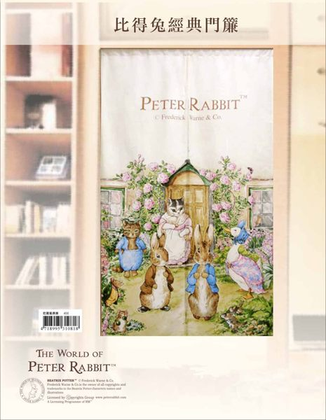 《Annie's Friends》Peter Rabbit 比得兔長門簾【比得兔世界】