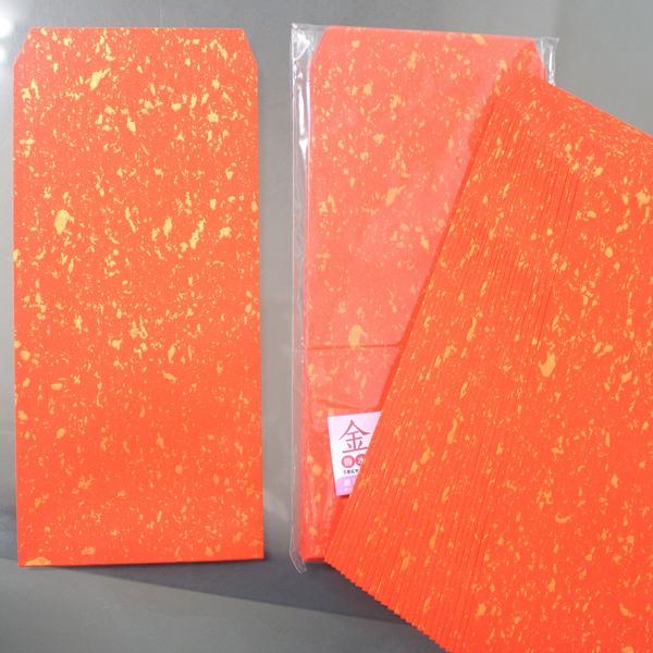 金點香水紅包袋 標準型香水禮袋 結婚禮金袋/一小包50張入{定40}