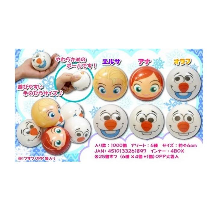 『日本代購品』迪士尼冰雪奇緣大臉款小球 可以浮在水面上 6CM=單 顆