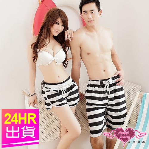 天使甜心 YG8192黑白  熱情狂放祭.型男美人情侶海灘褲 情侶裝 短褲 泳衣 比基尼 泳裝