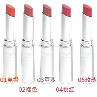 貝蒂 Betty Boop 白晶系列 礦物口紅 五色供選 2.5g ☆真愛香水★
