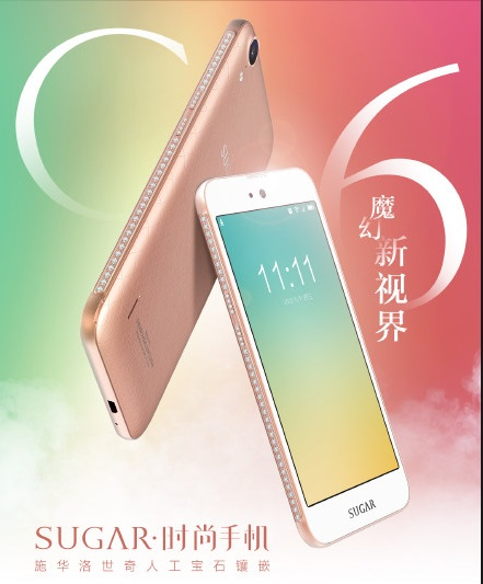 現貨 施華洛世奇 SUGAR C6 時尚雙卡 4G 5吋 智慧型手機 台灣1年保固