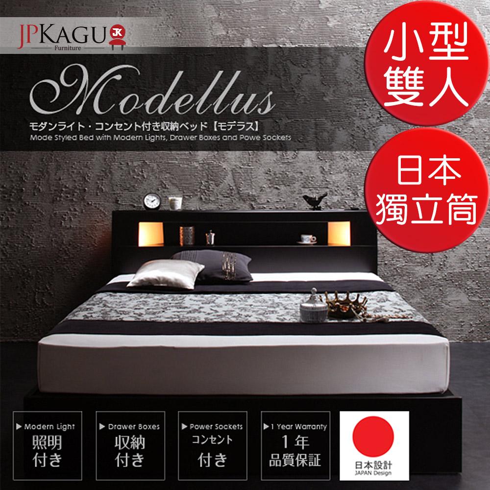 JP Kagu 附床頭燈/插座可收納床組-日本製獨立筒床墊小型雙人4尺(BK16996)