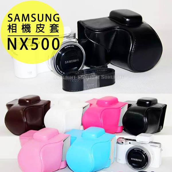 日光城。三星SamsungNX500相機皮套16-50mm(附背帶),相機背包攝影包保護套相機包攝影包