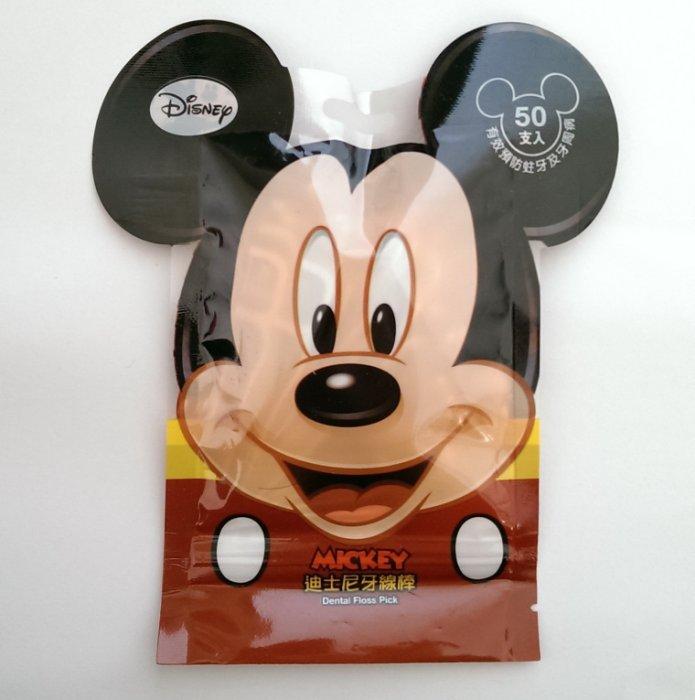 迪士尼隨身包牙線棒50支入【德芳保健藥妝】