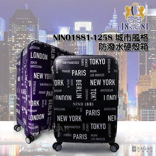 【加賀皮件】NINO1881 台灣製 防水 多色 滿版字樣 城市風格 行李箱 24吋 旅行箱 1258